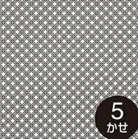【オリムパスOLYMPUS】刺し子「花ふきん布パック」H-1064角七宝一目刺し【C3-8】U20