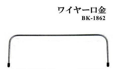 裁縫材料, その他 INAZUMA BK-1862 18cm C3-8