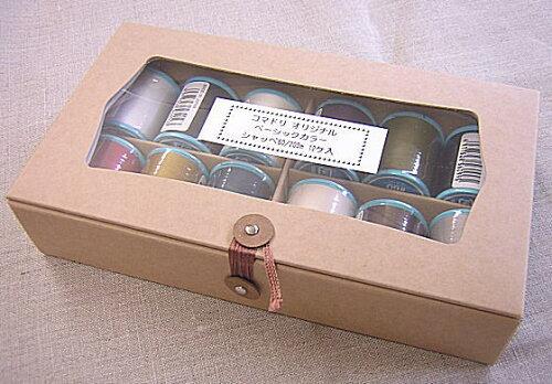 【FUJIXフジックス】シャッペスパン普通地用ミシン糸60番200m12色セット(箱付き)