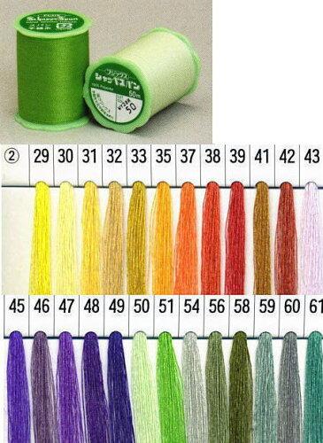【FUJIXフジックス】シャッペスパン手縫い糸-250m※メール便NG!