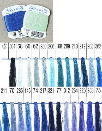 【FUJIXフジックス】ファイン-5手縫い糸50番100m