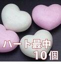 3箱同時購入で【送料無料】和菓子専門店がお届けするホワイトデースイートギフト女性の心を射止...
