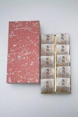 宮崎産の金柑を上質な桃山生地で包み込んだ焼き菓子「金柑(10個入り)」【あす楽対応】【楽ギ...