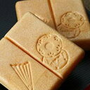 香ばしい最中皮の風味と上質な餡との調和をお楽しみ頂けます。狛江史跡銘菓「万葉最中(1個入り...