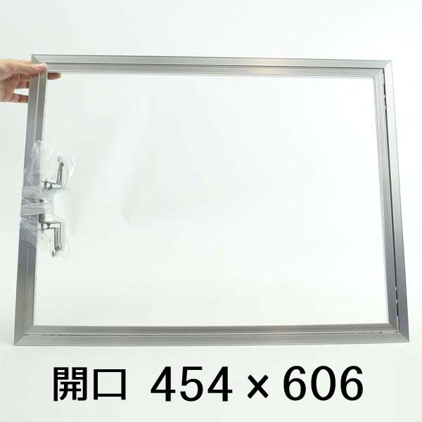 天井点検口額縁タイプSuperリーフ4560vsアルミ450ミリ600ミリ創建