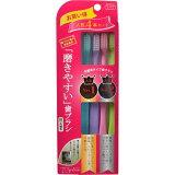 磨きやすい 歯ブラシ 人気NO1 & 2セット 先細毛