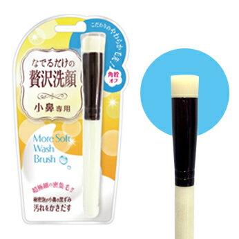 小鼻ブラシ / LM801