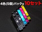 エプソン IC59互換インクカートリッジ 顔料4色5本セット IC5CL59×10パック【送料無料】 顔料5本×10【あす楽対応】
