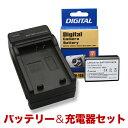 Canon キヤノン LP-E10対応 デジタルカメラ用 互換バッテリ...