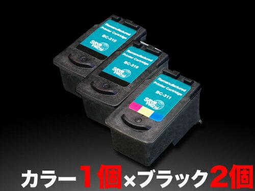 キヤノンBC-310XL&BC-311XLリサイクルインク ブラック2個&カラー1個【送料無料...