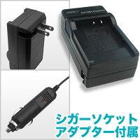 OLYMPUSLI-50B対応デジタルカメラ用互換バッテリー&充電器シガーソケット用アダプタ付属【送料無料】-画像2
