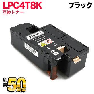 愛普生 (EPSON) LPC4T8 相容碳粉 LPC4T8K 黑色