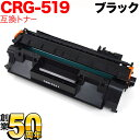 Qr-crg-519