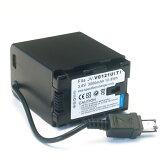 JVC(ビクター)ビデオカメラ用 VG121互換バッテリー(角型)【送料無料】【あす楽対応】