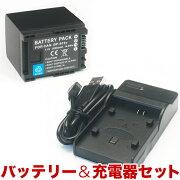 キヤノン ビデオカメラ バッテリー