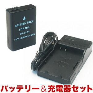 デジタル バッテリー