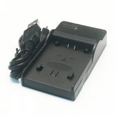 JVC(ビクター)ビデオカメラ用 互換充電器 VG121/VG114/VG138 USB仕様【メール便送料無料】