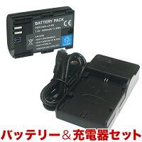 Canonキヤノンデジタルカメラ用LP-E6互換バッテリー&充電器【メール便送料無料】-画像1
