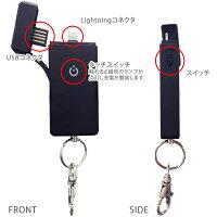 iPhone6/5用Power&Cable&Memory3in1マルチ充電器&USBメモリー16GB【メール便送料無料】【処分セール】-画像2