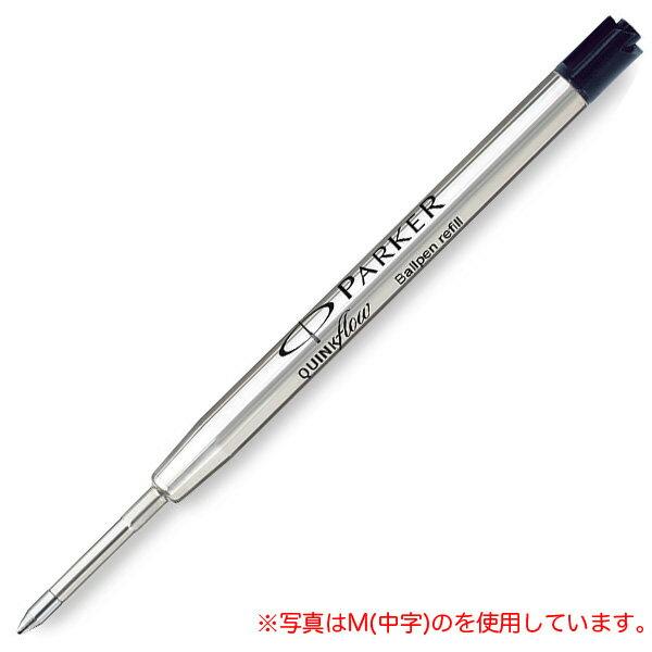 筆記具, ボールペン PARKER F() S11643120