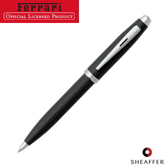 SHEAFFER捨費爾法拉利100原子筆輪胎步子NT F9506BP[輕鬆的gifu_包裝][ss]