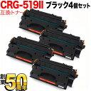 Qr-crg-519ii-4