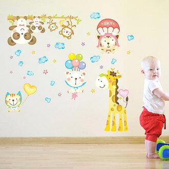 易的壁貼紙和剝離 < 有趣的動物 >