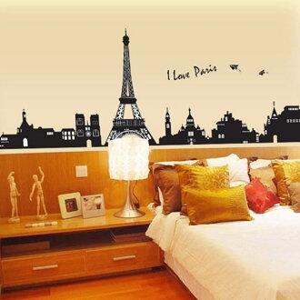 易的壁貼紙和剝離 < 我愛巴黎 >