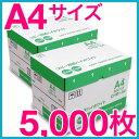 日本製紙 日本製コピー用紙 ハイホワイト 高白色・中性紙 A4 5000枚【メール便不可】 高白色 A4 5000枚【あす楽対応】
