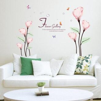 易的壁貼紙和剝離 < 馬蹄蓮花珍珠 >