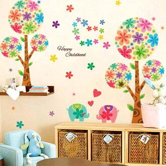 易的壁貼紙和剝離 < 彩葉樹種大象 >