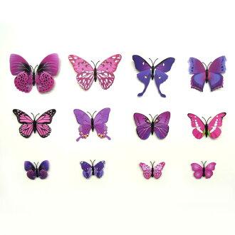 易的壁貼紙和剝離 < 紫蝴蝶 (固體型) >