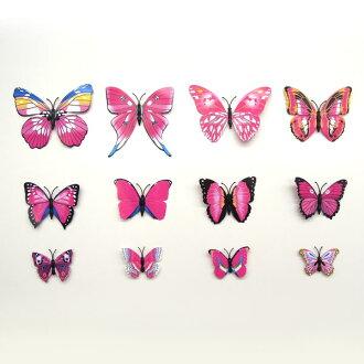 易的壁貼紙和剝離 < 粉色蝴蝶 (固體型) >