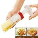 Butter-maker