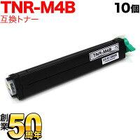 沖電気(OKI)TNR-M4B互換トナーブラック10個セット【送料無料】-画像1