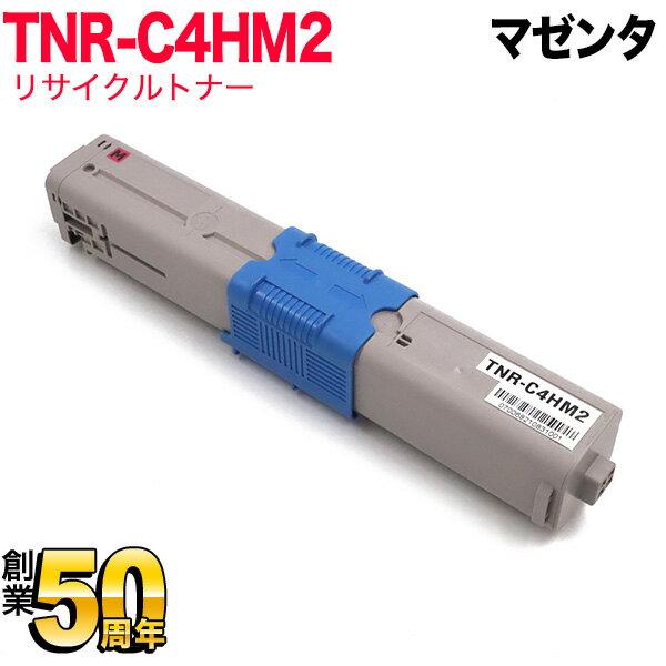 沖電気用(OKI用) TNR-C4H2 リサイクルトナー 大容量マゼンタ TNR-C4HM2 C510dn/C530dn/MC561dn画像
