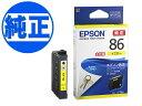 【取り寄せ品】EPSON 純正インク IC86インクカートリ...