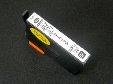 RDH リコーダー 専用 エプソン用 プリンター目詰まり洗浄カートリッジ ブラック(RDH-BK)用 ブラック用