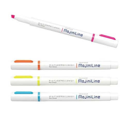 ゼブラ ZEBRA 蛍光ペン ジャストフィット モジニライン WKS22 全5色 4色から選択