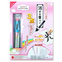 エポックケミカル 消せる筆ペン 3点セット ピンク 658-2480