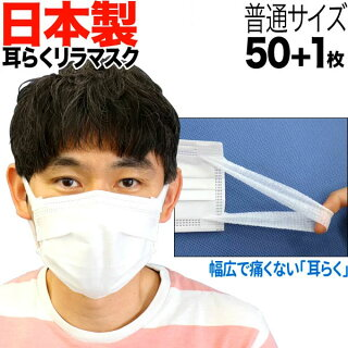🤣ネピア マスク