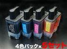 ブラザー工業(Brother)LC09互換インクカートリッジ4色お買い得5セットLC094PK×5【送料無料】-画像1