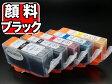 キャノン(CANON) BCI-321互換インクタンク(カートリッジ) 5色セット BCI-321+320/5MP PIXUS MP540 PIXUS MP550 PIXUS MP560 PIXUS MP620 PIXUS MP630 PIXUS MP640 PIXUS MP980 PIXUS MP990 PIXUS MX860 PIXUS MX870 PIXUS iP3600 PIXUS iP4600 PIXUS【メール便送料無料】