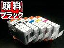 キヤノン(CANON)BCI-7E互換インクタンク(カートリッジ)5色セットBCI-7E+9/5MP【メール便送料無料】-画像1