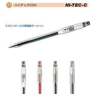 【メール便可】0.4mmボールの超極細ゲルインキボールペン。新開発ナノゲルインキではっきり、キ...