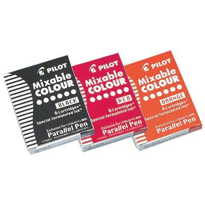 【メール便可】文字やイラストはもちろん、POP、ギフトカード、メニューなど手書き用に。パラレ...