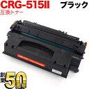 Qr-crg-515ii