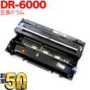 Qr-dr-6000