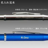CROSSクロスTech3+テックスリープラス複合ボールペン【名入れ無料】【ギフト包装無料】【送料無料】-画像3