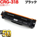 Qr-crg-318blk